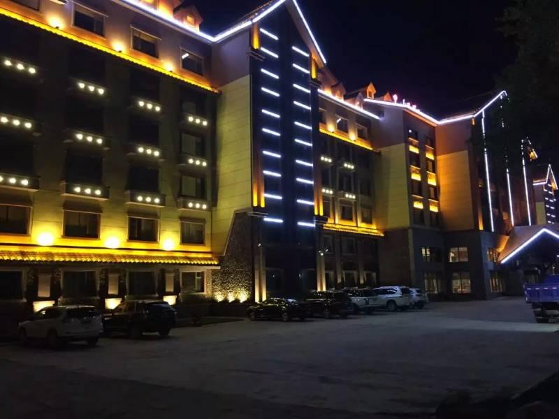 吉林王朝圣地温泉酒店