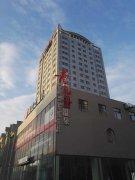 哈尔滨青瓦台温泉酒店